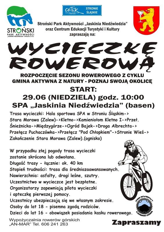 wycieczka rowerowa 2014.06.29.jpeg