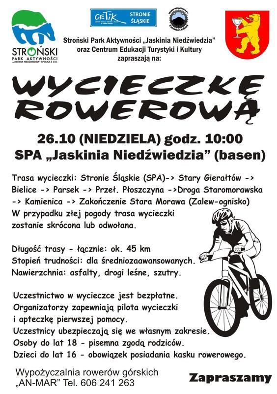 wycieczka rowerowa 2014.10.26.jpeg