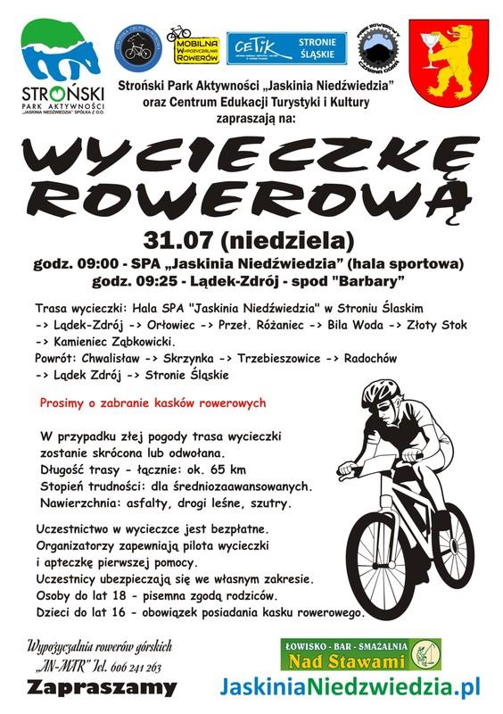wycieczka rowerowa 2016.07.31.jpeg