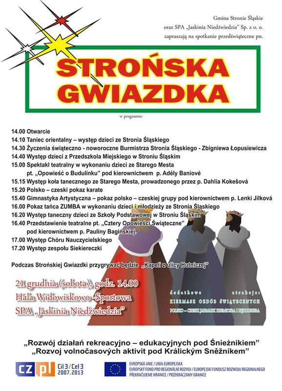 stronska gwiazdka_2013.jpeg
