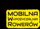 Pomorska-Marta-MWR-logotyp-v2.png