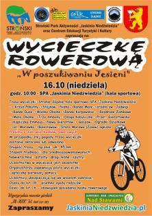 wycieczka rowerowa 2016.10.16..jpeg